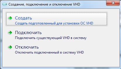 Winntsetup инструкция как пользоваться - фото 10